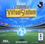 J. League Virtual Stadium