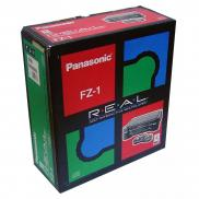 3DO Console - Panasonic REAL FZ-1