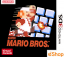 Super Mario Bros (eShop 3DS)