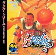 Street Hoop (EU) (US) - Dunk Dream (JP)