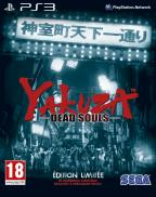 Yakuza: Dead Souls - Edition Collector
