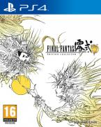 Final Fantasy Type-0 HD - Edition Collector (SQEX Boutique)