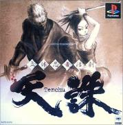 Tenchu : Stealth Assassins