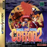 Cotton 2: Magical Night Dreams