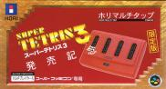 Super Tetris 3 Multitap Hori - Limited Edition