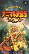 Brutal : Paws of Fury