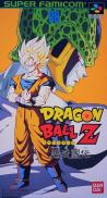 Dragon Ball Z : Super Butouden